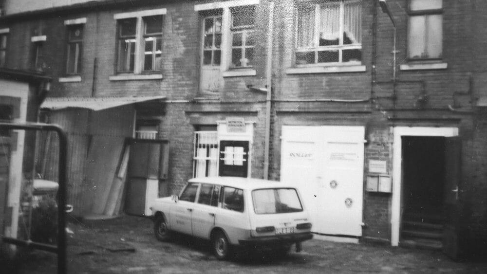 Wartburg Kombi